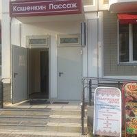 4/19/2013にViacheslav Z.がБелорусский Дворикで撮った写真