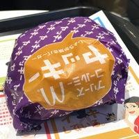 Photo taken at McDonald's by Masato K. on 2/27/2017