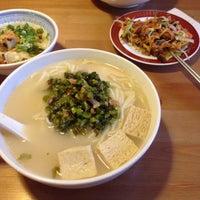 Photo taken at 六村麵食館-基礎麵食Na's kitchen by Vichyk on 6/26/2016