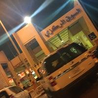 Photo taken at Jaber Alahmad Co-op by M.Alharbi on 8/8/2015