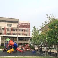 Photo taken at โรงเรียนเปรมฤทัย by Pappim P. on 3/24/2015