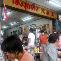 Foto scattata a Heng Chun Seng da zimzaka s. il 9/30/2012