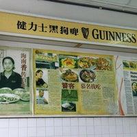 Photo taken at Restoran Ping Wah by Ellin S. on 8/3/2013