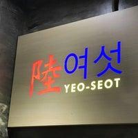 Photo taken at Meokbang Korean BBQ & Bar by Michael Y. on 3/29/2017