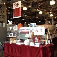 Das Foto wurde bei TSUTAYA TOKYO ROPPONGI von Katsuhito W. am 11/3/2013 aufgenommen
