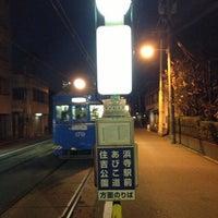 Photo taken at 上町線 北畠駅 by yoshikazu f. on 12/6/2012