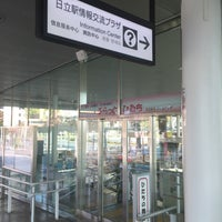 Photo taken at 日立駅情報交流プラザ ぷらっとひたち by yoshikazu f. on 10/26/2015