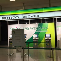 Photo taken at 成田国際空港 春秋航空日本 自動チェックインカウンター by yoshikazu f. on 2/8/2015