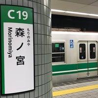 Photo taken at Chuo Line Morinomiya Station (C19) by yoshikazu f. on 3/30/2018