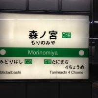 Photo taken at Chuo Line Morinomiya Station (C19) by yoshikazu f. on 3/24/2013