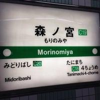 Photo taken at Chuo Line Morinomiya Station (C19) by yoshikazu f. on 12/4/2013