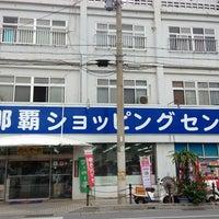 Photo taken at 那覇ショッピングセンター by yoshikazu f. on 7/20/2013
