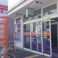 Photo taken at 松阪黒田町郵便局 by yoshikazu f. on 8/28/2013