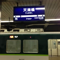 Photo taken at Keihan Temmabashi Station (KH03) by yoshikazu f. on 7/26/2013