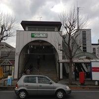 Photo taken at Ushiku Station by yoshikazu f. on 12/23/2012