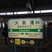 Photo taken at Osakako Station (C11) by yoshikazu f. on 10/11/2014