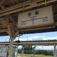Photo taken at Imaizumi Station by yoshikazu f. on 9/8/2017
