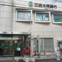 Photo taken at 近畿大阪銀行 四條畷支店 by yoshikazu f. on 9/21/2015