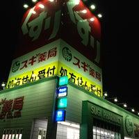 Photo taken at スギ薬局 中鶉店 by yoshikazu f. on 2/4/2013