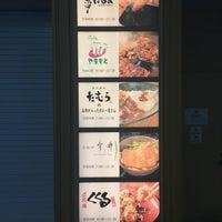 Foto tomada en Osaka Noren Meguri por yoshikazu f. el 6/2/2016