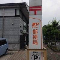 Photo taken at 奈良青山郵便局 by yoshikazu f. on 6/17/2014