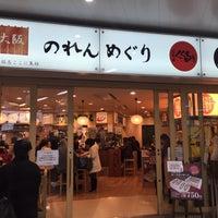 12/23/2015にyoshikazu f.が大阪のれんめぐりで撮った写真