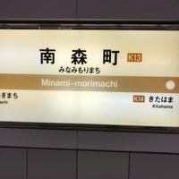 Photo taken at Sakaisuji Line Minami-morimachi Station (K13) by yoshikazu f. on 3/19/2017