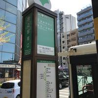 Photo taken at 都営バス 駒込駅南口 by yoshikazu f. on 4/15/2017