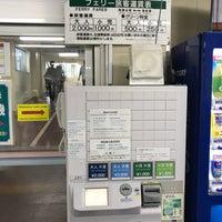 Photo taken at 南海フェリー 和歌山港ターミナル by yoshikazu f. on 9/16/2017