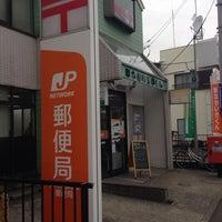 Photo taken at 厚木旭町五郵便局 by yoshikazu f. on 2/13/2014