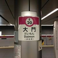 Photo taken at Oedo Line Daimon Station (E20) by yoshikazu f. on 2/5/2013