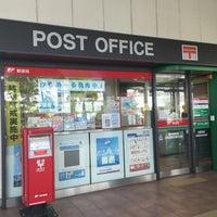 Photo taken at 豊中南郵便局 大阪国際空港内分室 by yoshikazu f. on 6/26/2016