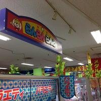 Photo taken at らんらんらんど おおとり店 by yoshikazu f. on 5/3/2014