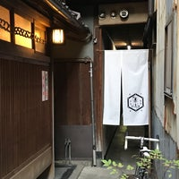 Photo taken at 裏具 by N M. on 5/2/2017