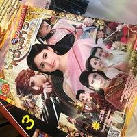 Снимок сделан в B2S пользователем Tao K. 4/17/2018
