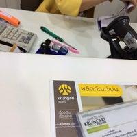 Photo taken at ธนาคารกรุงศรีอยุธยา (KRUNGSRI) by Tao K. on 11/20/2014