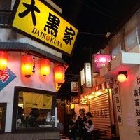 Photo taken at Daikokuya by James C. on 7/16/2013