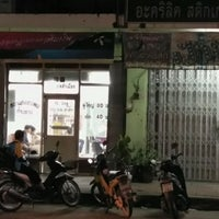 Photo taken at ร้านตัดผมชายเกศมณี by Yanawarutm B. on 2/2/2017