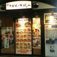 1/1/2016にしんかわふみが麺家 新大阪下り店で撮った写真