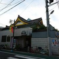 10/9/2017에 taka s.님이 中延温泉 松の湯에서 찍은 사진