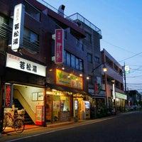 Photo taken at 若松湯 by taka s. on 5/2/2015