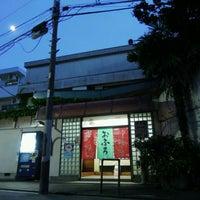 Photo taken at 亀の湯 by taka s. on 7/8/2014