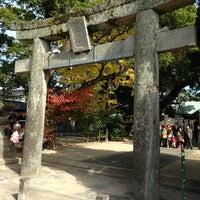 Photo taken at 現人神社 by Tatsuya F. on 11/16/2014