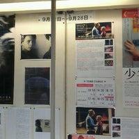 Das Foto wurde bei Waseda Shochiku von 牟礼鯨 am 9/23/2012 aufgenommen