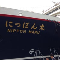 Photo taken at MS Fuji Maru by Ki Ki Y. on 11/24/2013