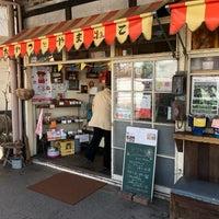 Photo taken at Oyatsu to Yamaneko by Taro A. on 4/4/2018
