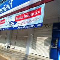 Photo taken at Tisco Bank public co.,ltd. (Chonburi) by Ampere C. on 10/16/2012