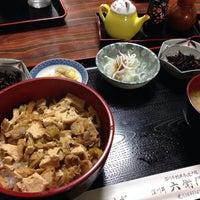 Photo taken at 六衛門 by Hajime N. on 1/4/2014