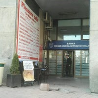 Photo taken at Banka Poštanska štedionica | Beograd 15 by Ivan Ž. on 2/13/2017