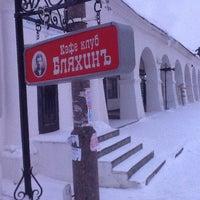 Photo taken at Бляхин Клуб by Igor U. on 1/19/2013